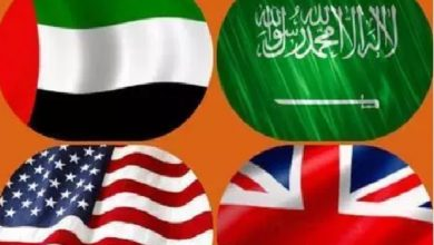 Joint Statement by KSA, UAE, UK, and USA on Yemen and the Region