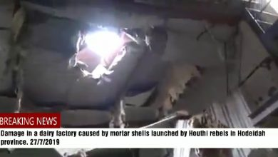 Houthi rebels target a complex in Hodeidah with mortar shells