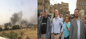 Lollesgaard in Old Sana'a and Houthis Target Govt Team in Hodeidah