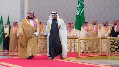 Joint Statement by KSA and UAE