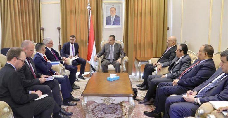 Yemen government