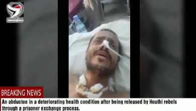 An abductee released in a bad health condition due to torture in Houthi-run prisons