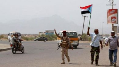 Arrest campaign in Aden