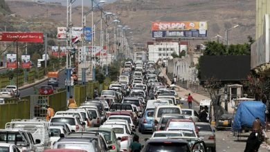 Fuel Shortage Hits Sana'a,