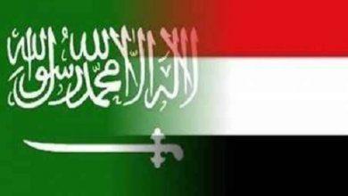Saudi statement