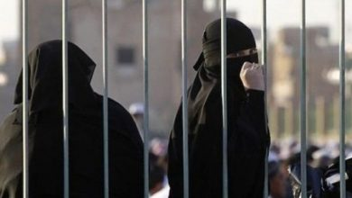 320 Women Held in Houthi-run Incarcerations
