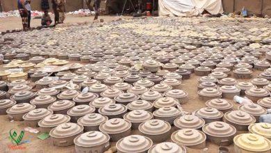 mines Yemen
