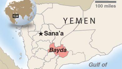 Two Civilians Killed in Mine Explosion in Al Baida Province