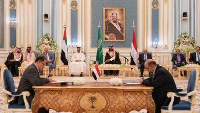 Yemen's Govt, STC Officially Ink Saudi-brokered Agreement