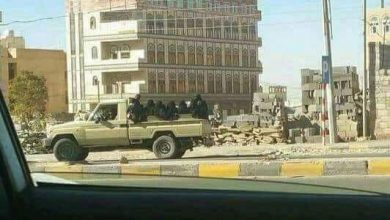 Houthi Squad known as Zainabiat