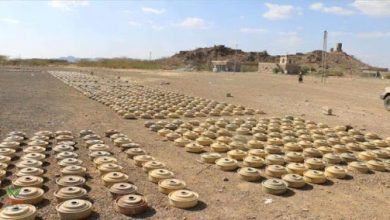 mines in Yemen
