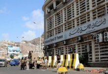 National Bank of Yemen deploys ICS BANKS banking software