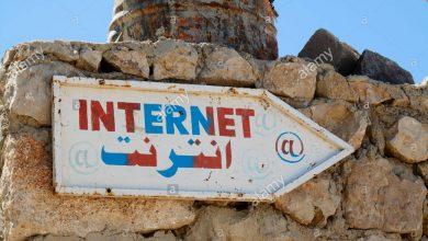 Internet in Yemen