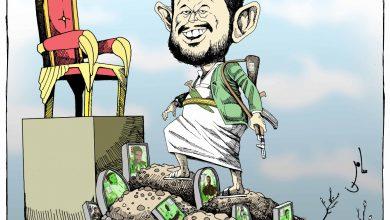 The Road to Power in Yemen