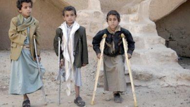 Landmine casualties in Yemen